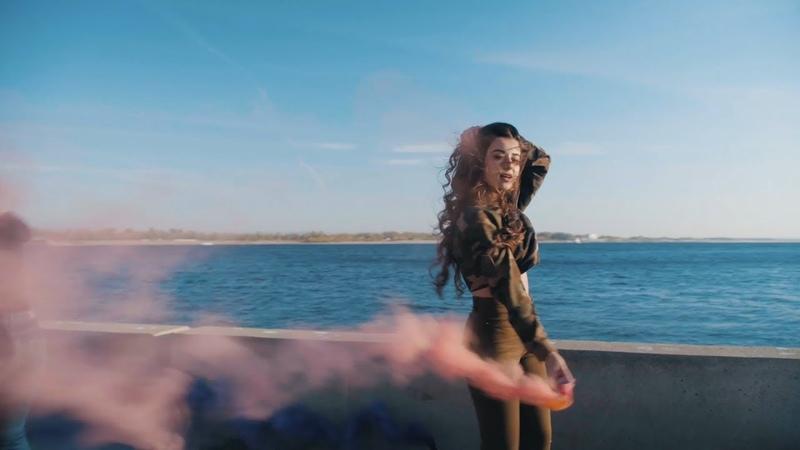 Jorja Smith - Be Honest | cover by Madi