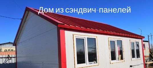 дом из сэндвич панелей владивосток фото