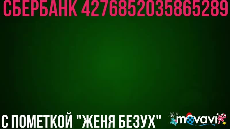Ополченец Евгений Безух об особенностях украинского плена