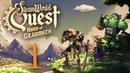 SteamWorld Quest Hand of Gilgamech - Глава 1 Рыцарь и Алхимик 1 PC