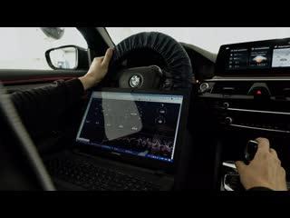 Чип-тюнинг BMW G30 520d без нарушения заводской логики
