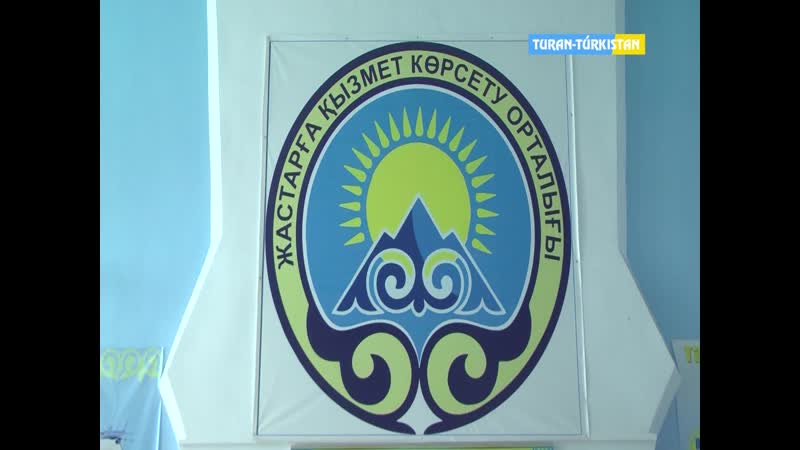 Түркістан ақпарат_Жастарға қызмет көрсету орталығында Ақсақалдар алқасының кезекті жиыны өтті. 02 11 2019