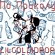 Lilcoldidrop - По приколу