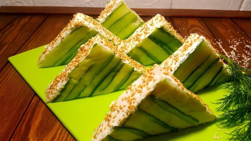 🌶Никто не догадается что это бутерброд!Вкусная закуска на праздничный стол! Оригинальная подача!