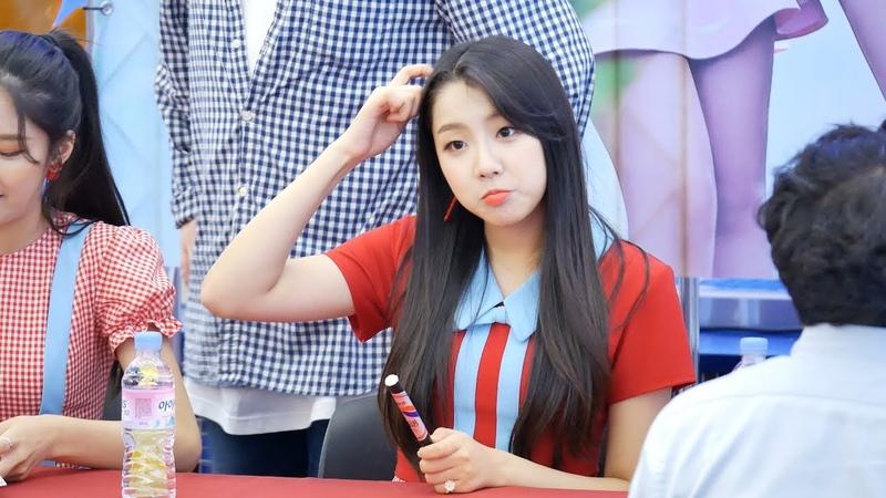 170715 엘리스 (ELRIS) 가린 (Karin) 부산 팬싸인회 4K 직캠 Fancam