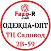 Fazo-R 2в-59