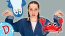 ДИСКО - Морская фигура - Танцуем с Лизой - Кукутики Детские Песенки и танцы