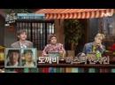 Amazing Saturday 190914 Episode 76.0 Chuseok Special