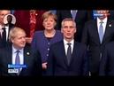 Хромая УТКА Меркель, амбициозный МАКРОН и бьющийся ПРОТИВ импичмента Трамп. Спорный саммит HATO