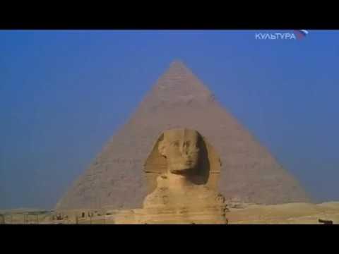 Мировые сокровища Наследие человечества Египетские пирамиды