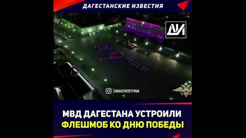 VIDEO 2019 05 08 22 16