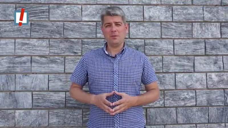 Предвыборный бег с барьерами кандидата в губернаторы Иркутской обл