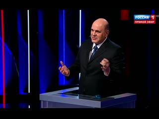 Михаил Мишустин в эфире программы Воскресный вечер с Владимиром Соловьевым от
