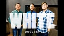 WHITE podcast Event, Орский КВН, новости, городская ёлка, Орский футбол, эмблема Орска 285 1.0