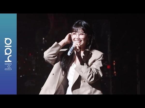 Apink Diary 2019 EP.09 (여름에 태어난~ 여름아이 정은지)