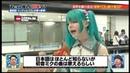 GHatsune Miku cosplay song 2