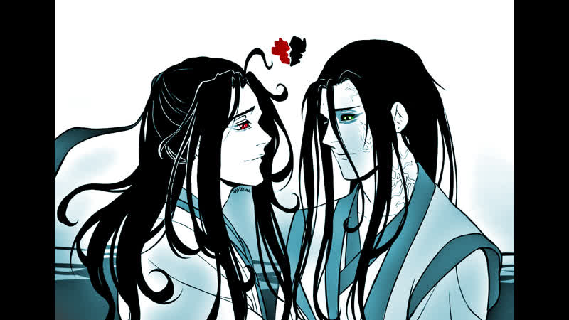 Вэй Ин и Вэнь Нин Mo Dao Zu Shi Die Alone