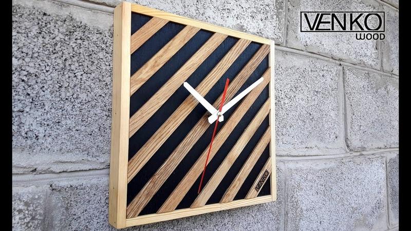 Fancy wall clock Необычные настенные часы