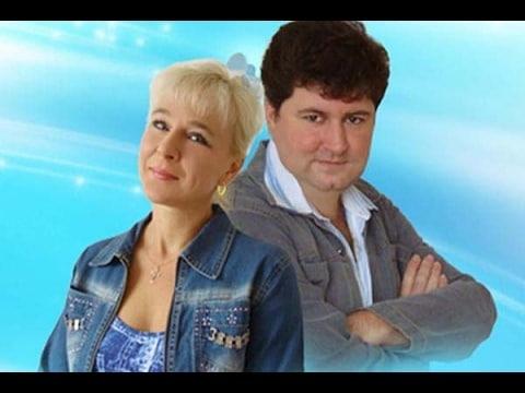 Ирина Борисова и Алексей Егоров.Сборник выступлений.Ч.1.Юмор.Приколы.