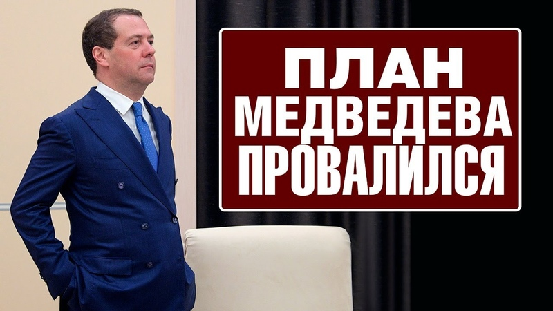 🟥 ПЕНСИИ ПОВЫШАТЬ НЕЛЬЗЯ! А ТО, СТАРИКИ ДЕНЬГИ В КУБЫШКУ СПРЯЧУТ / актуальные новости Путин