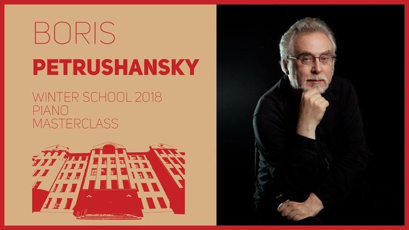 Piano Masterclass B Petrushansky Фортепиано Мастер класс Б В Петрушанский 1 2