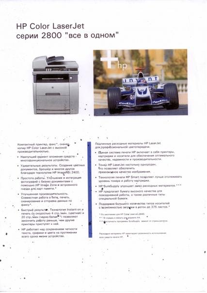 Характерные дефекты печати и что они обозначают., изображение №1