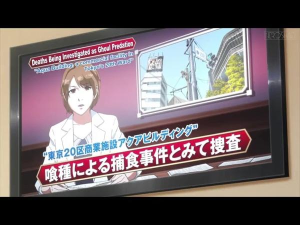 Токийский гуль за 5 минут