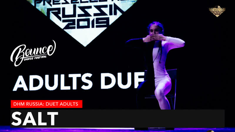 SALT - DHM Duet: Adults. Bounce Dance Fest.