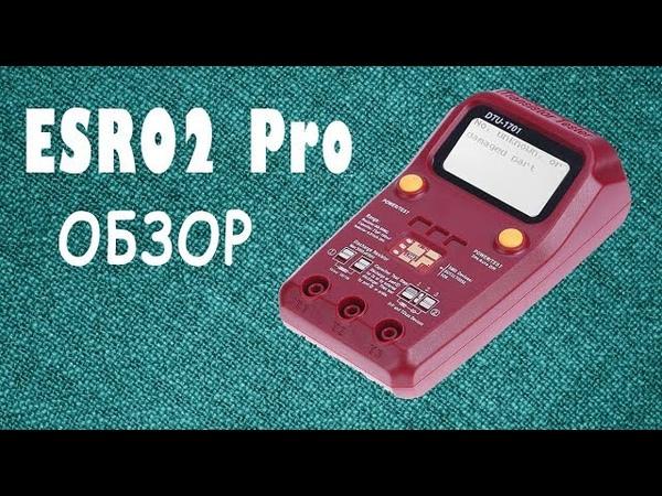 Обзор на тестер BSIDE ESR02 Pro