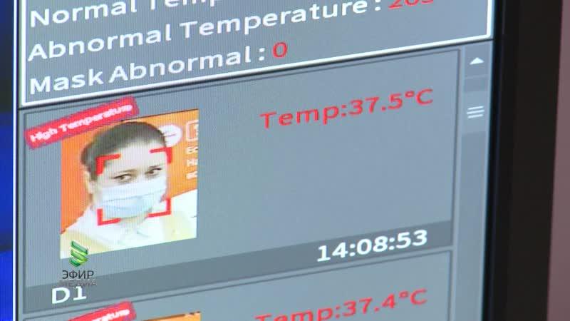 15.05.20 В Мегионе установили тепловизоры