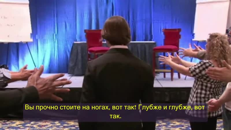Игорь Ледоховский и Дон Спенсер - Курс профессионального эстрадного гипноза ДВД 3