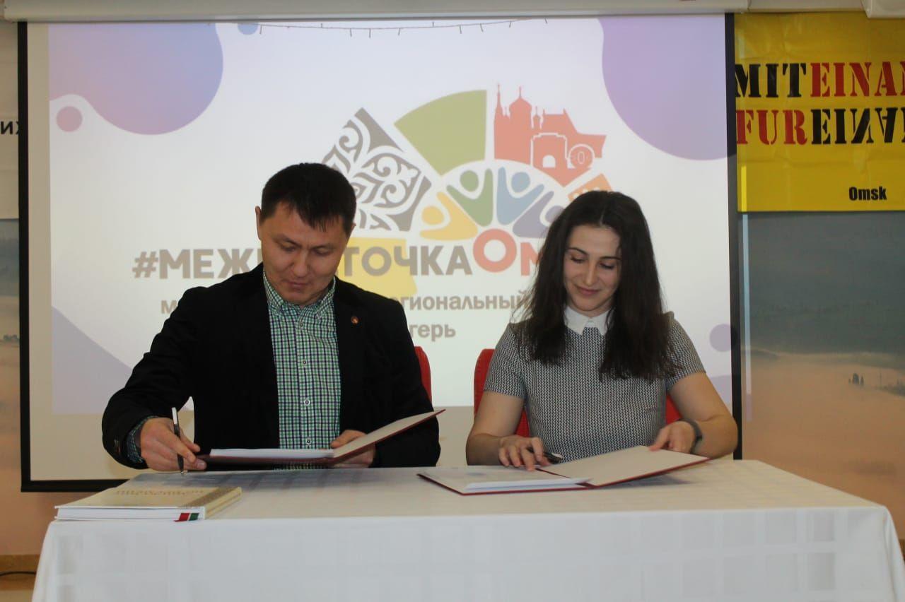 Радик Миниханов Маданият Татары Наталья иордан немцы Омск