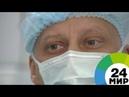 Снова в хирургии победивший рак онколог Андрей Павленко вернулся к работе