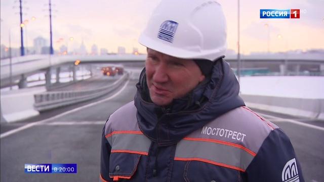 Вести в 20:00 • В Москве открылся участок северо-западной хорды