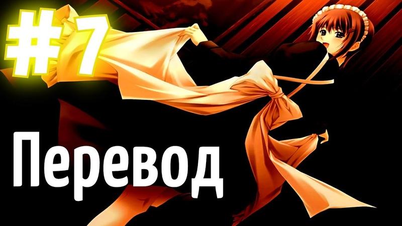 Визуальные новеллы на русском PP Pianissimo Ayatsuri Ningyou no Rinbu Прохождение 7