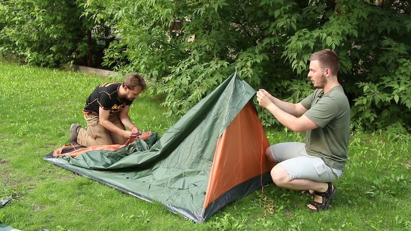 1 2 Палатка Totem Bluebird 2 V2 1493руб $22