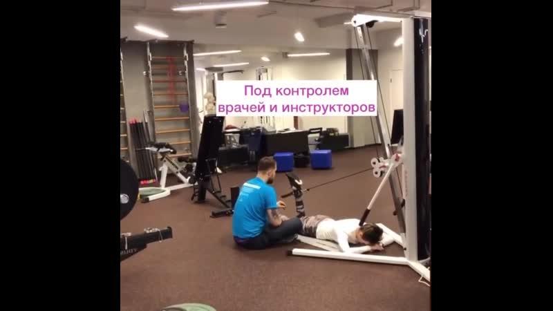 ⚡️Последние новости Екатеринбурга: в центре города обнаружен секретный зал кинезиотерапии, где люди активно занимаются собственн