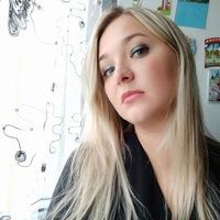 Мария Лысенко