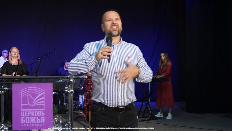 Злая тётка Сергей Лукьянов 12.10.2019