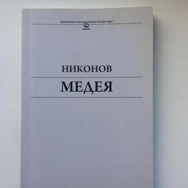 Леха Никонов: маленький человек меня не интересует, изображение №4
