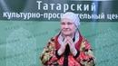 Кышкы уеннар - Зимние игры. Пушкино. 08.02.2020