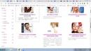 Как создать электронный каталог для Л клаб на Googl сайт