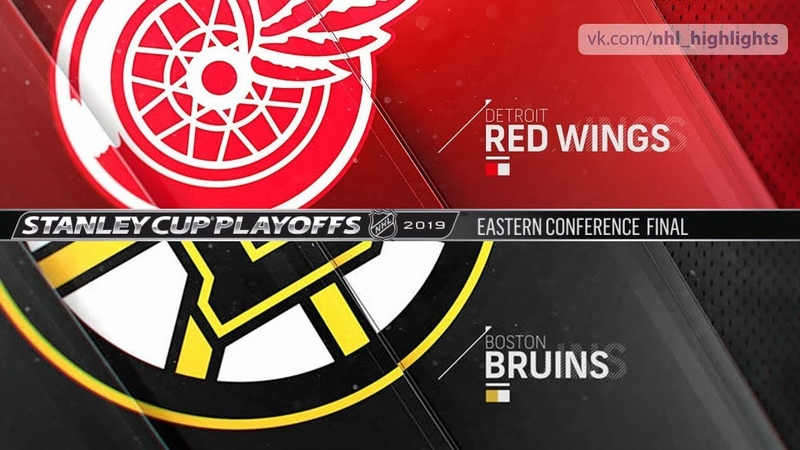 33-й сезон НХЛ. 3-й раунд. 12 Финала. Детройт(Кузнец) vs. Бостон(Билык) Game 3