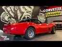 Оживили Corvette Купили битый Ferrari Ford F150 SHELBY 755 HP зачем