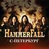 HAMMERFALL | 25.02.2020 | С-Петербург