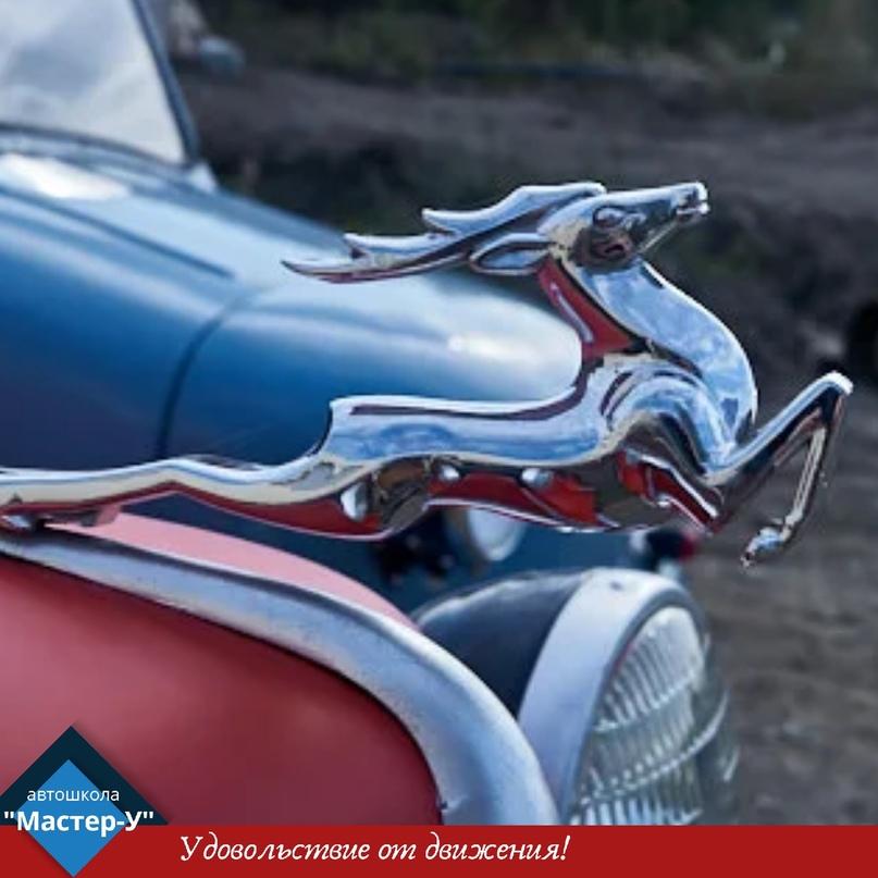 Авто в комедиях Гайдая., изображение №8