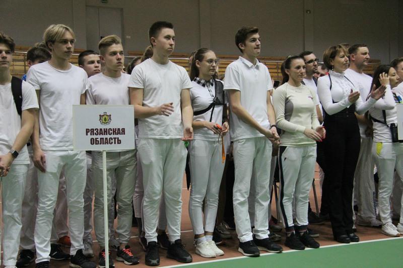 Рязанские спортсмены