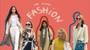 What FASHION STUDENTS are ACTUALLY wearing | Moscow, Russia (bhsad)