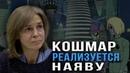 ОСОБО ВАЖНО Они торопятся Почему ускорились темпы цифровизации Ольга Четверикова