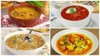 4 рецепта постных и вкусных супов. Захочется повторить не только в пост! Рецепты от Всегда Вкусно!